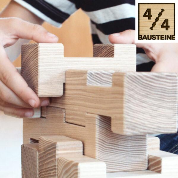4/4 Holzspielzeug für Kinder in Kindergarten- und Schulalter